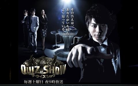 Quiz_Show2